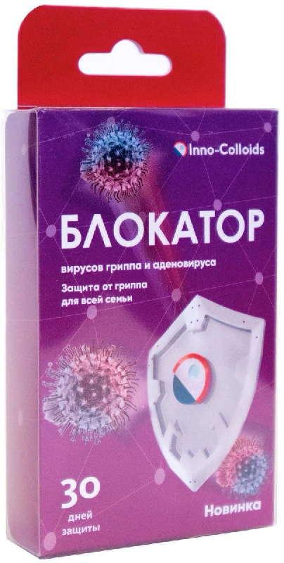 Блокатор вирусов гриппа/аденовируса средство дезодорирующее 1 шт., фото №1
