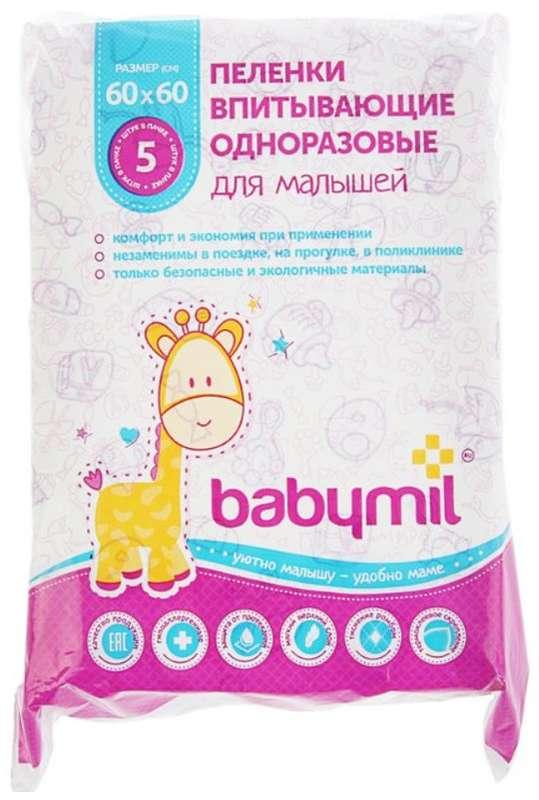 Бэбимил пеленки впитывающие для малышей 60х60 5 шт., фото №1