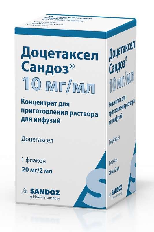 Доцетаксел сандоз 10мг/мл 2мл 1 шт. концентрат для приготовления раствора для инфузий, фото №1