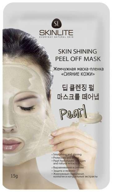Скинлайт маска-пленка жемчужная сияние кожи 15г, фото №1