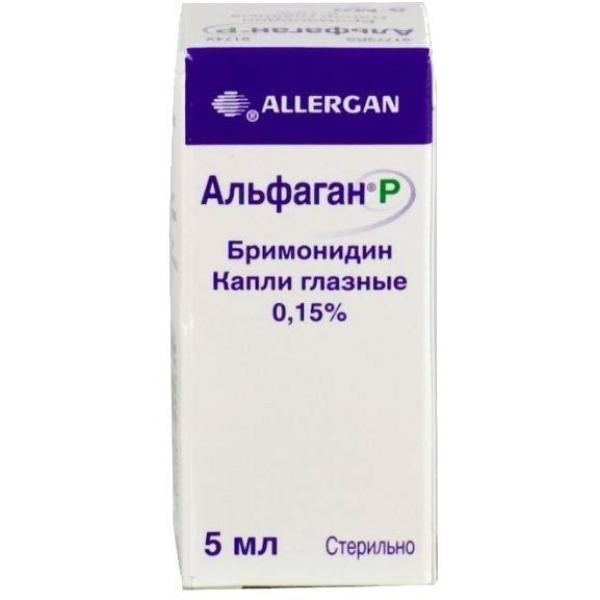 Альфаган Р капли глазные 0.15% флакон-капельница 5 мл