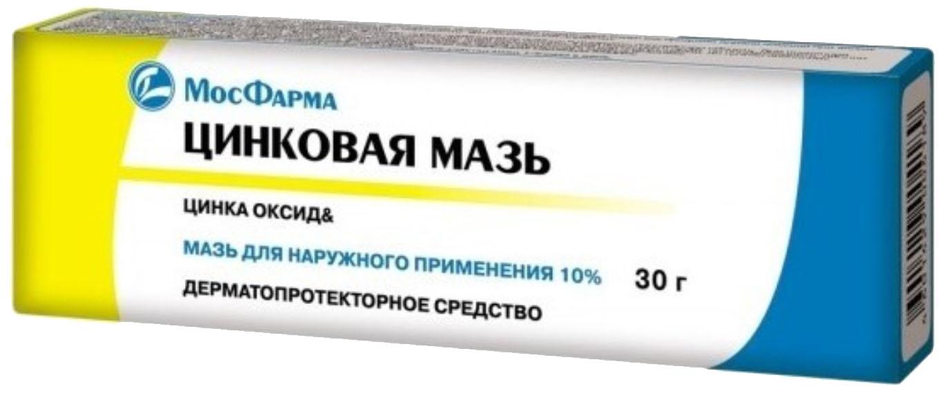 ЦИНКОВАЯ МАЗЬ 10% 30г мазь для наружного применения Московская фармацевтическая фабрика