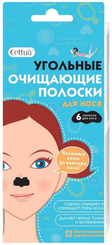 Сеттуа полоски очищающие для носа угольные 6 шт., фото №1