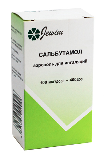 Сальбутамол 100мкг/доза 200доз аэрозоль для ингаляций дозированный, фото №1