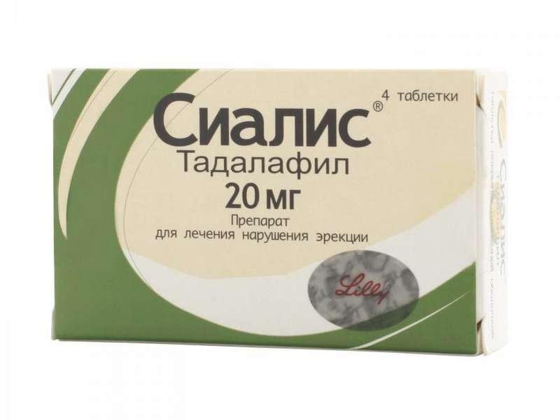 Сиалис таблетки 20 мг 4 шт.;