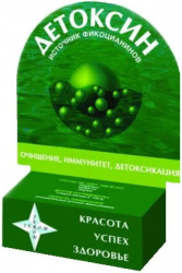 ДЕТОКСИН таблетки 290 мг 30 шт.