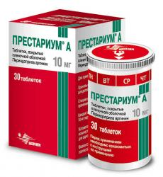 ПРЕСТАРИУМ А таблетки 10 мг 30 шт.