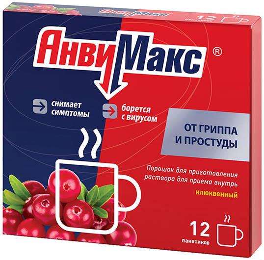 Анвимакс 5г 12 шт. порошок для приготовления раствора для приема внутрь клюква фармвилар, фото №1