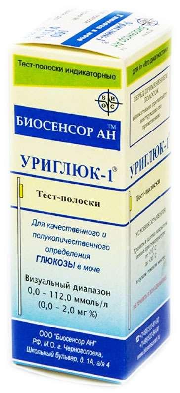 Уриглюк-1 тест-полоски для определения глюкозы в моче, фото №1