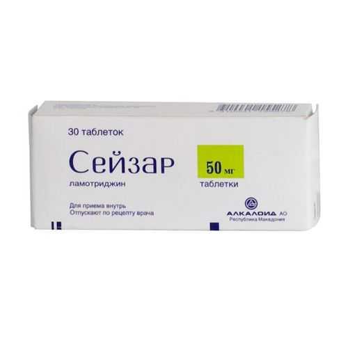 Сейзар 50мг 30 шт. таблетки, фото №1