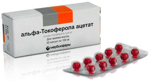 Альфа-токоферола ацетат 100мг 10 шт. капсулы, фото №1