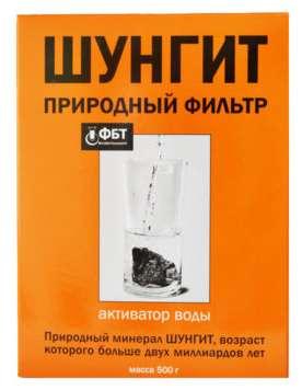 Шунгит активатор воды 500г в кор, фото №1