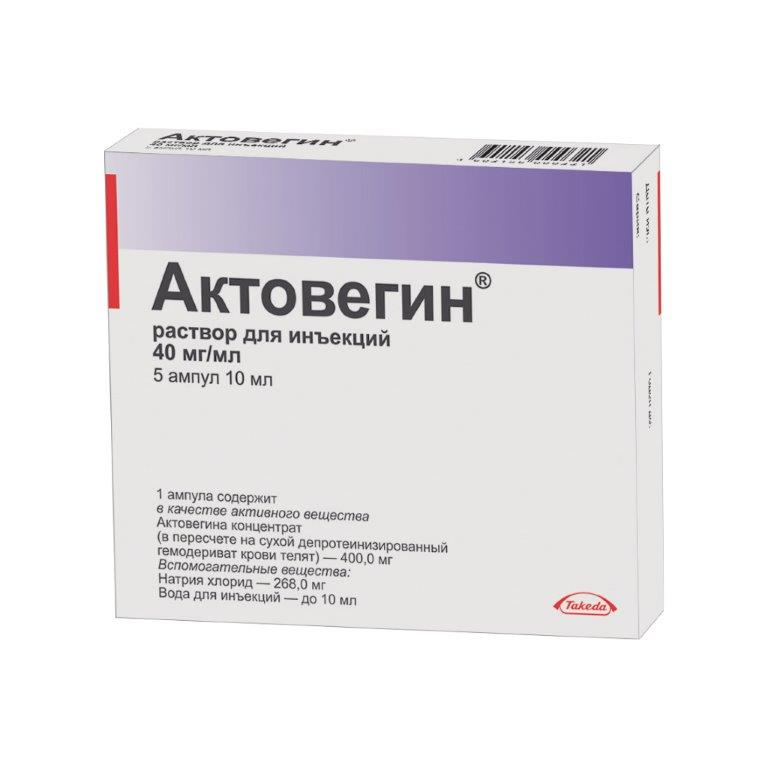 Актовегин раствор для инъекций 40 мг/мл ампулы 10 мл 5 шт.