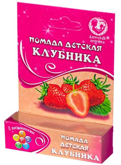 Детская аптека помада клубника 4,1г, фото №1