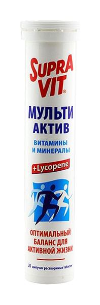 Суправит мультиактив таблетки шипучие 20 шт., фото №1