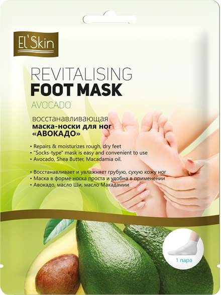 Эльскин маска-носочки для ног восстанавливающая авокадо арт.es-282, фото №1