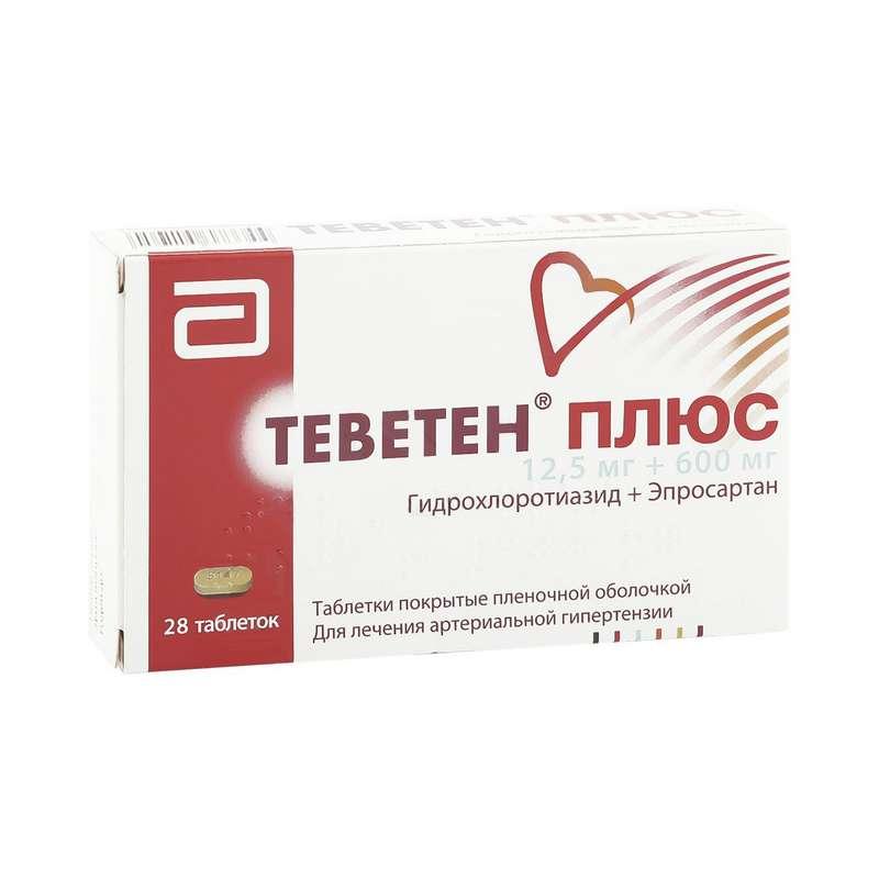 ТЕВЕТЕН ПЛЮС таблетки 600 мг 28 шт.