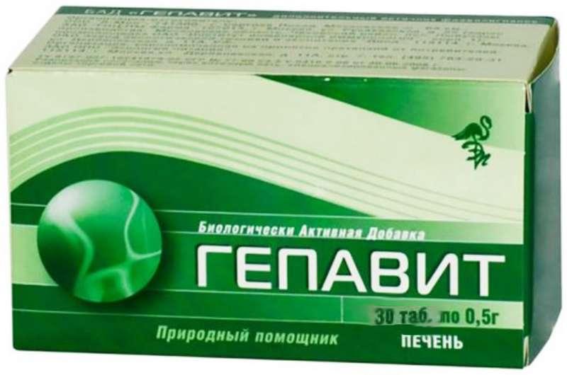 ГЕПАВИТ таблетки 500 мг 30 шт.