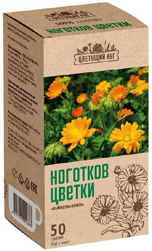 Цветущий луг календула кальта 50г, фото №1
