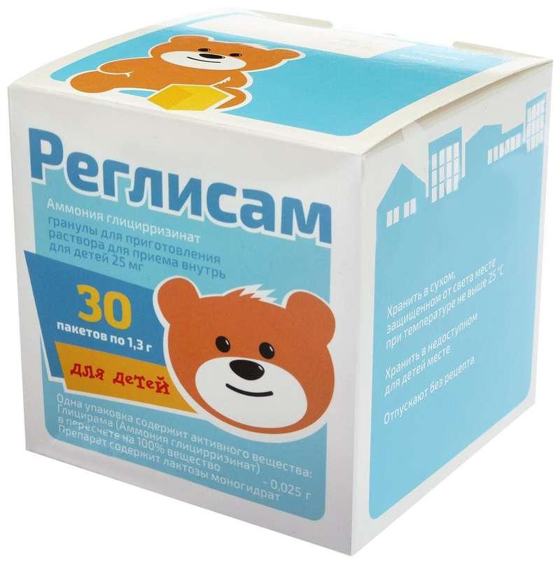 РЕГЛИСАМ гранулы для приготовления раствора для приема внутрь 25 мг 30 шт.