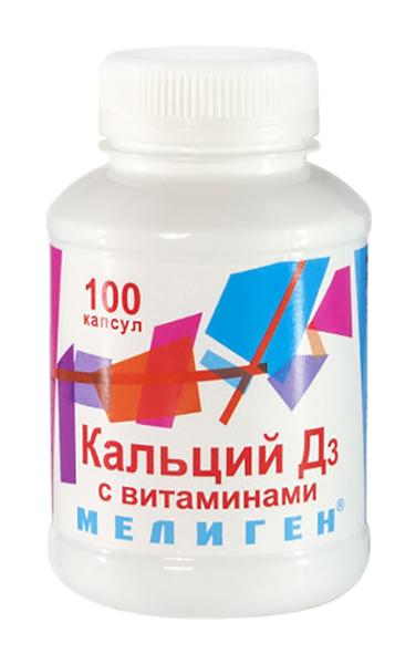 Кальций д3 с витаминами капсулы 500мг 100 шт., фото №1
