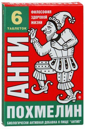 Антипохмелин таблетки 500мг антип 6 шт., фото №1