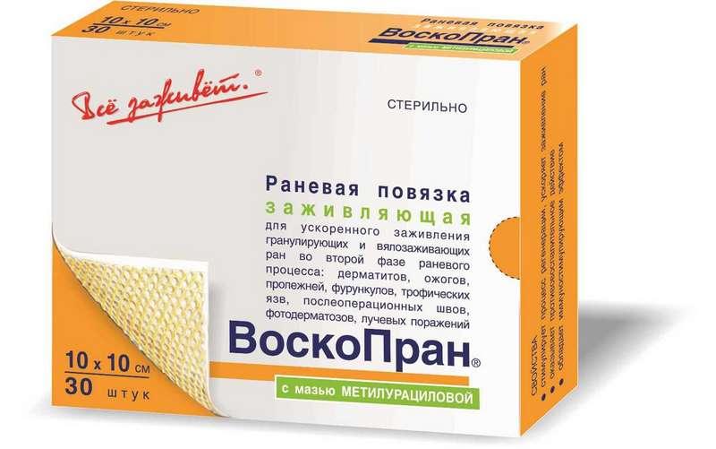 ВОСКОПРАН повязка с мазью метилурациловой 10х10см 30 шт.