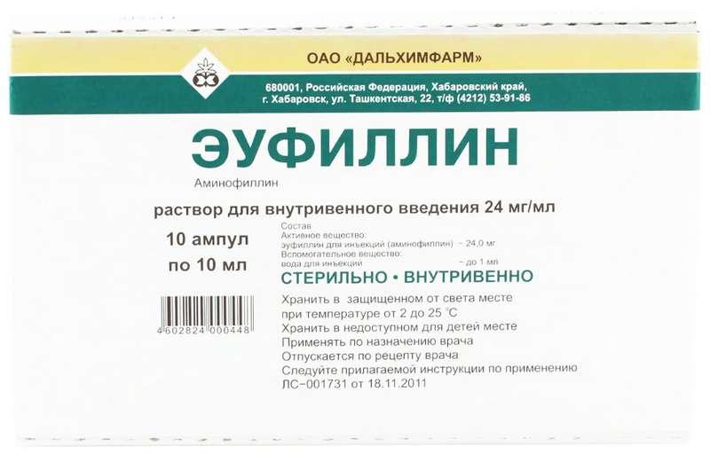 ЭУФИЛЛИН 24мг/мл 10мл 10 шт. раствор для внутривенного введения Дальхимфарм