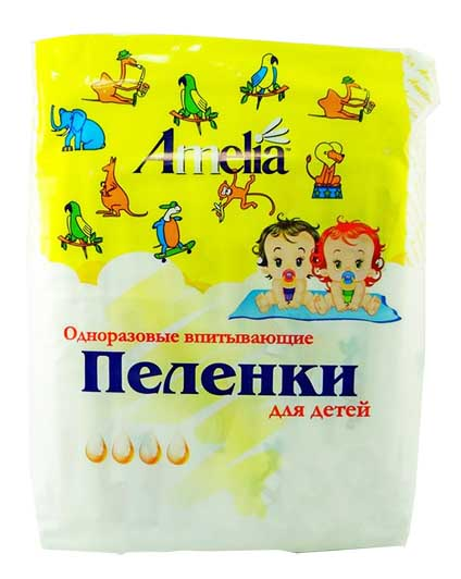 Амелия пеленки детские 60х60 20 шт., фото №1