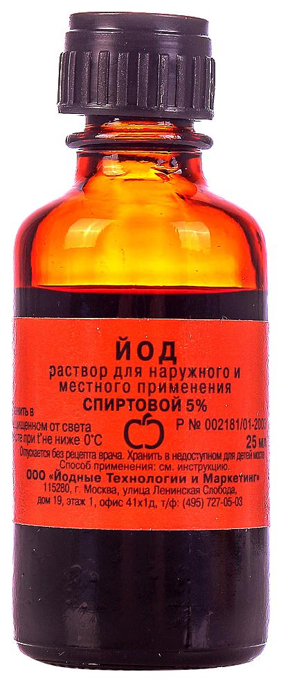 Йод 5% 25мл раствор для местного и наружного применения спиртовой, фото №1