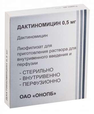 Дактиномицин 0,5мг 5 шт. лиофилизат для приготовления раствора для внутривенного введения и перфузий, фото №1
