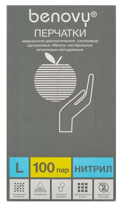 Бенови перчатки смотровые нитриловые нестерильные неопудренные размер l 100 шт., фото №1