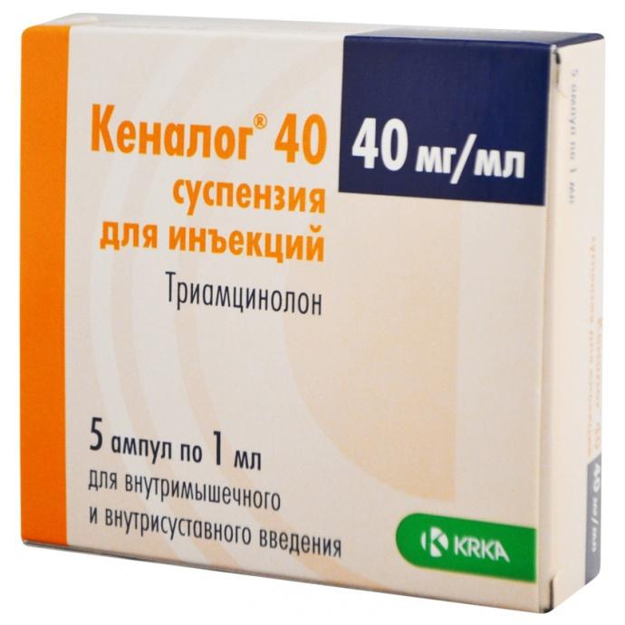КЕНАЛОГ 40 суспензия для инъекций 1 мл 5 шт.