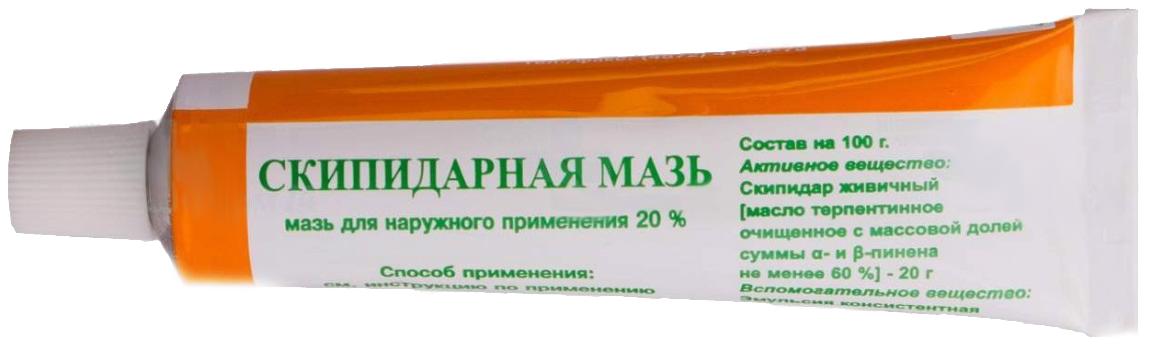 СКИПИДАРНАЯ МАЗЬ 20% 25г мазь для наружного применения.