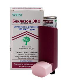 Беклазон эко легкое дыхание 250мкг/доза 200доз аэрозоль для ингаляций дозированный активируемый вдохом, фото №1