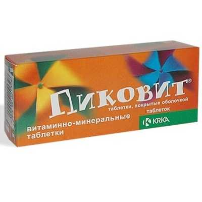 Пиковит 30 шт. таблетки покрытые оболочкой, фото №1