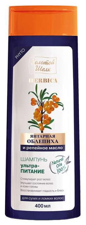 Золотой шелк хербика шампунь для волос ультра-питание янтарная облепиха 400мл, фото №1