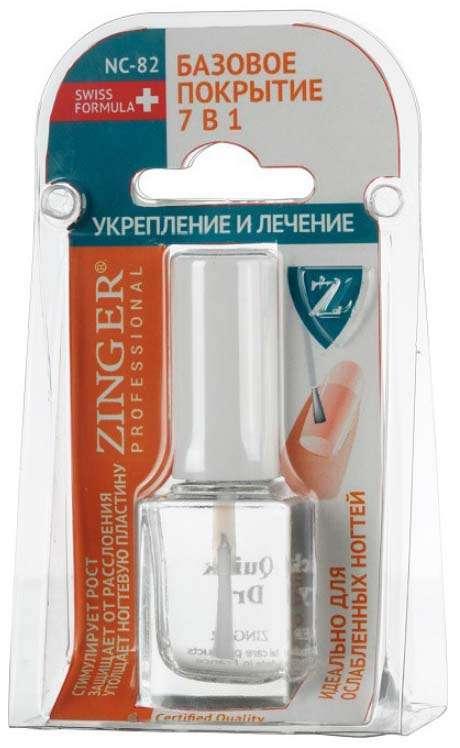 Зингер средство для ногтей универсальное 7в1 арт.80001/82 12мл, фото №1