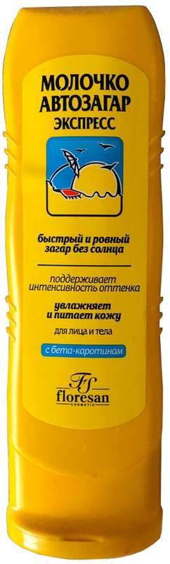 Флоресан молочко автозагар экспресс (ф110) 125мл, фото №1