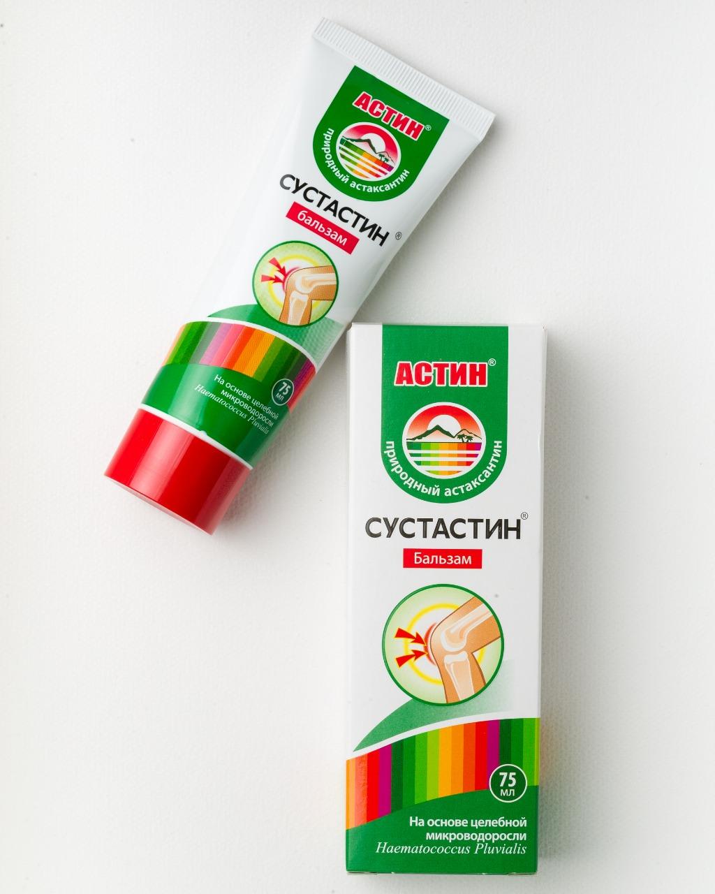 АСТИН СУСТАСТИН бальзам 75мл