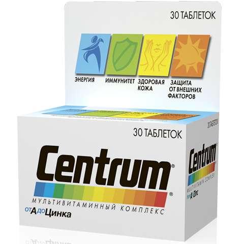 Центрум от А до цинка таблетки 30 шт.