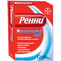 Ренни 12 шт. таблетки жевательные охлаждающий эффект, фото №1