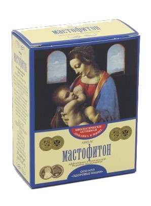 МАСТОФИТОН капсулы 450 мг 30 шт.