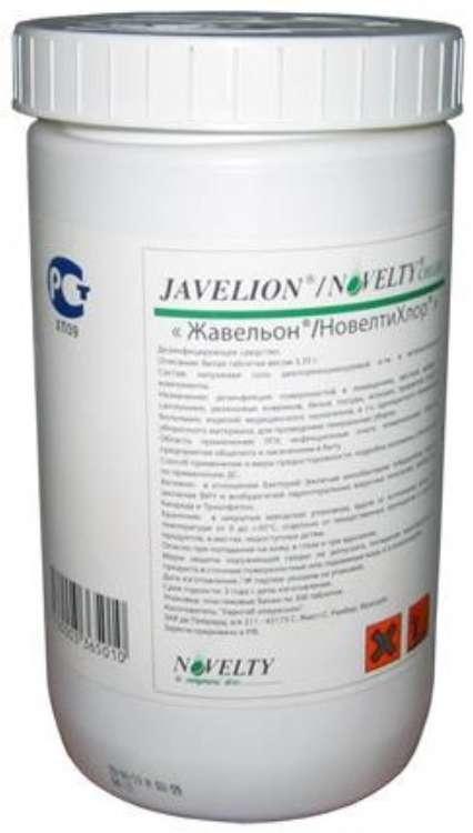 Жавельон/новелтихлор таблетки 300 шт., фото №1
