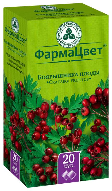 Боярышник плоды 20 шт. фильтр-пакет, фото №1