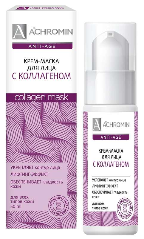 Ахромин анти-эйдж крем-маска для лица с коллагеном 50мл, фото №1