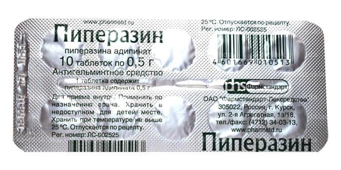 ПИПЕРАЗИН 0,5г 10 шт. таблетки