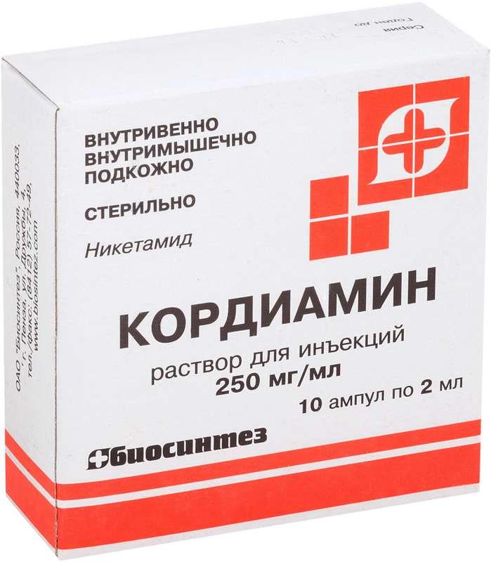 КОРДИАМИН 250мг/мл 2мл 10 шт. раствор для инъекций
