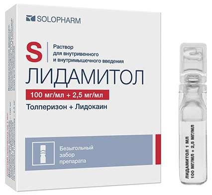 Лидамитол 100мг+2,5мг/мл 1мл 10 шт. раствор для внутривенного и внутримышечного введения, фото №1