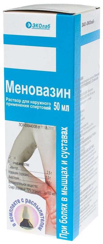 Меновазин 50мл раствор для наружного применения спиртовой, фото №1